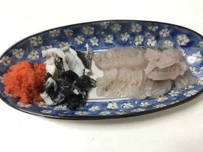 メジナのお刺身と皮の湯引き