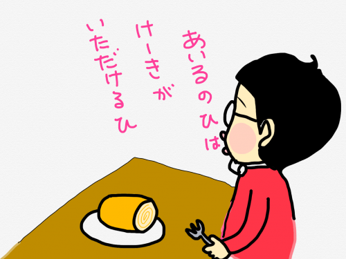 縺イ縺ゅ>繧九・_convert_20190222221959