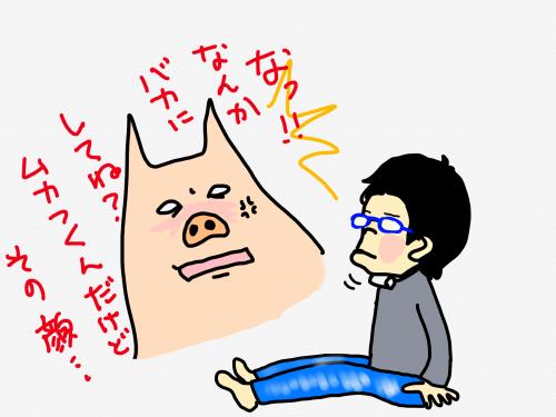 縺ォ縺励→繧九ヰ繧ォ_convert_20190302233800