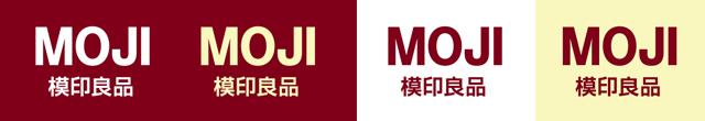mojirogoblog1.jpg