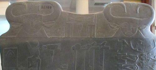 ナルメル王のパレット最上部