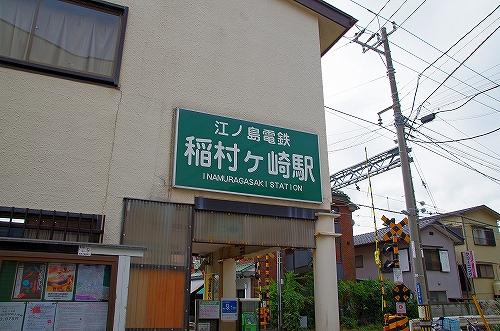 IMGP8129.jpg