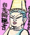 3如意輪観世音 (2)