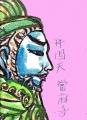 3持国天當麻寺 (2)