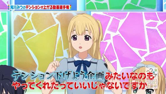 22/7 計算中 第24回放送 桜ちゃんの発言