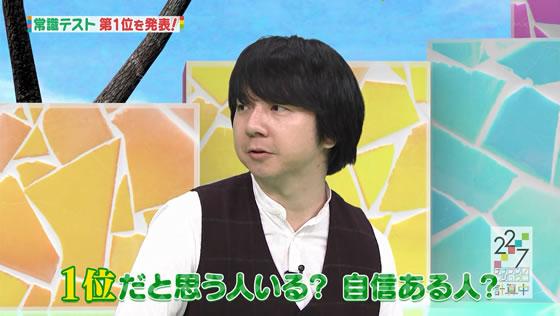 22/7 計算中 第34回放送