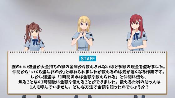 【22/7】藤間桜チャンネル ひらめき女王は誰だ!?