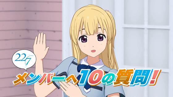【22/7】藤間桜チャンネル | 22/7メンバーへの10の質問!