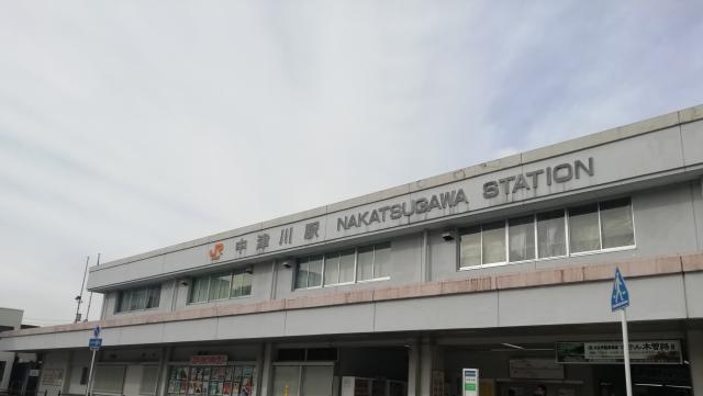 nakatsugawa.png