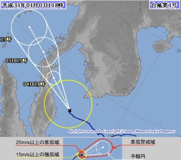 20190103台風1号