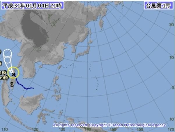 20190104台風1号