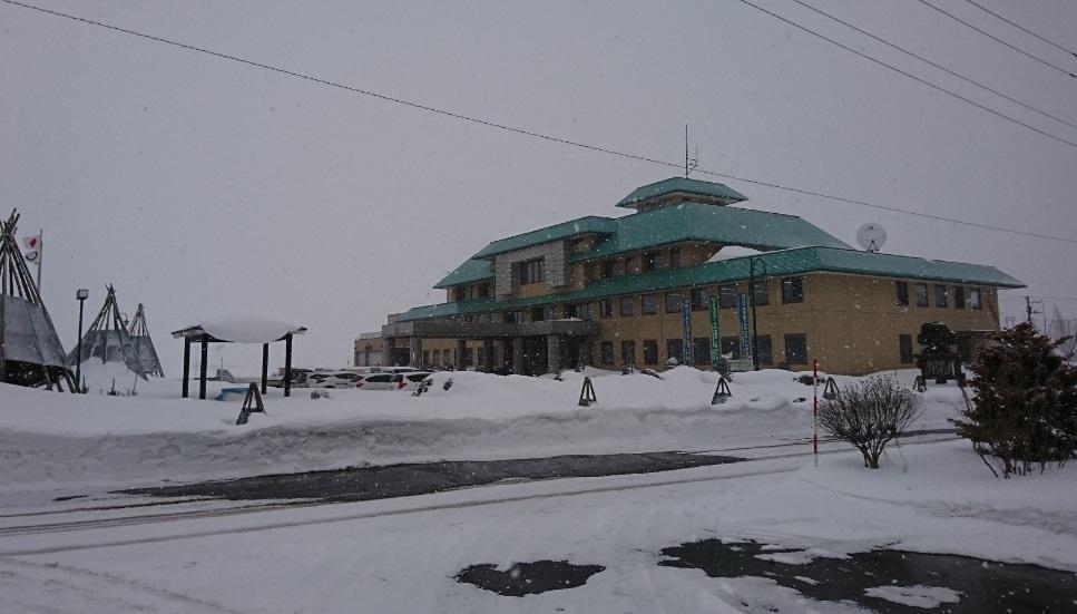20190128共和町役場