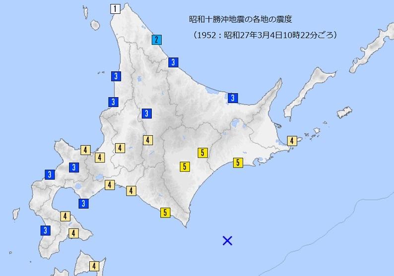 19520304十勝沖地震の震度