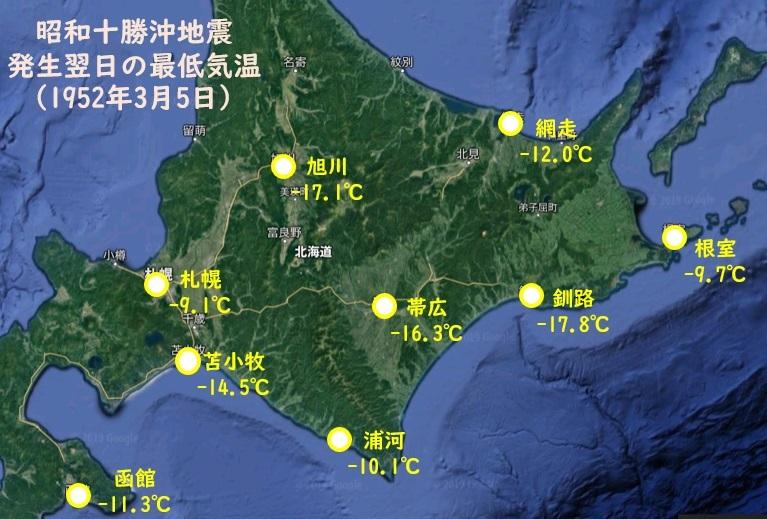 19520305各地の最低気温