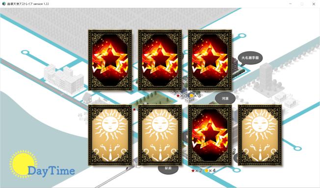 カード 崩壊天使アストレイア