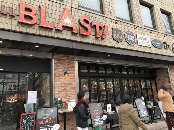 FOOD HALL BLAST! OSAKA フードホールブラスト大阪 (4)