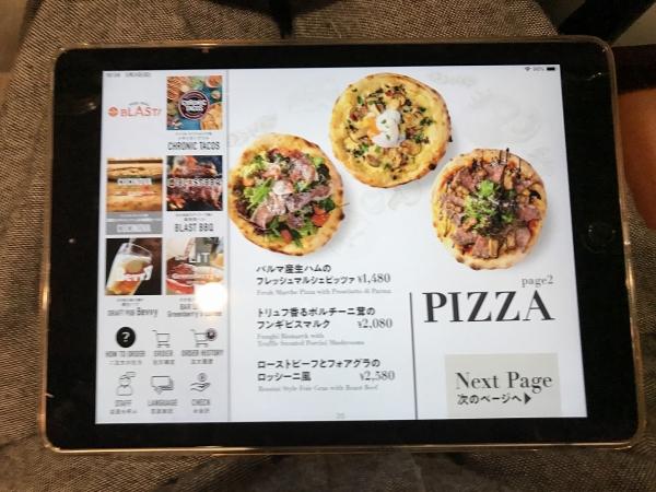 FOOD HALL BLAST! OSAKA フードホールブラスト大阪 (40)