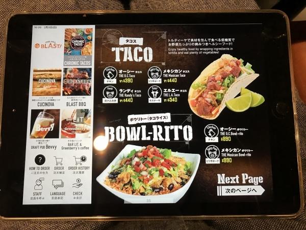 FOOD HALL BLAST! OSAKA フードホールブラスト大阪 (36)