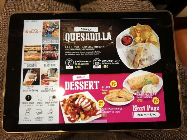 FOOD HALL BLAST! OSAKA フードホールブラスト大阪 (38)