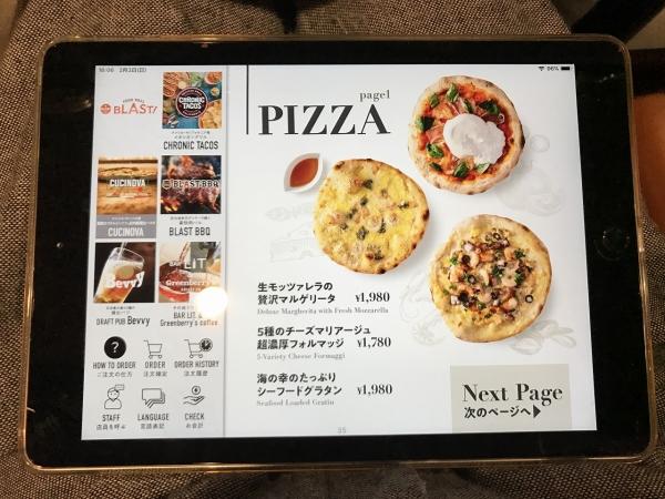 FOOD HALL BLAST! OSAKA フードホールブラスト大阪 (39)