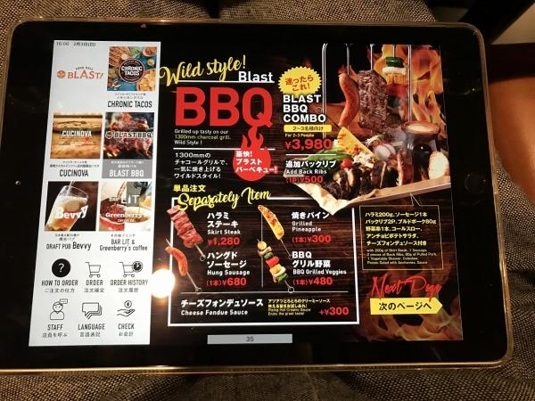 FOOD HALL BLAST! OSAKA フードホールブラスト大阪 (43)