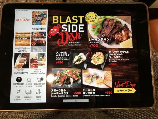 FOOD HALL BLAST! OSAKA フードホールブラスト大阪 (44)