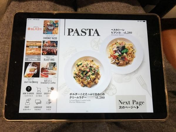 FOOD HALL BLAST! OSAKA フードホールブラスト大阪 (41)