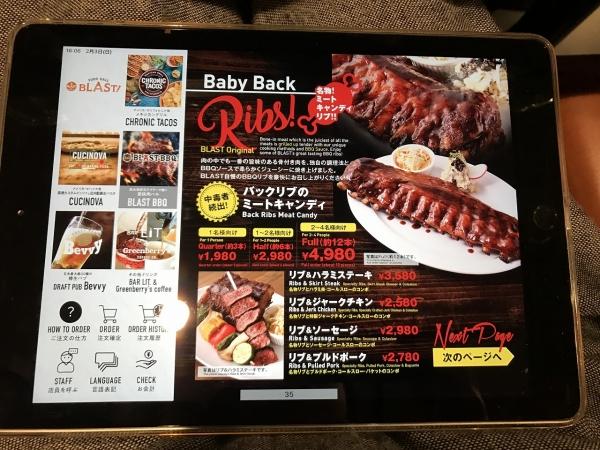 FOOD HALL BLAST! OSAKA フードホールブラスト大阪 (42)