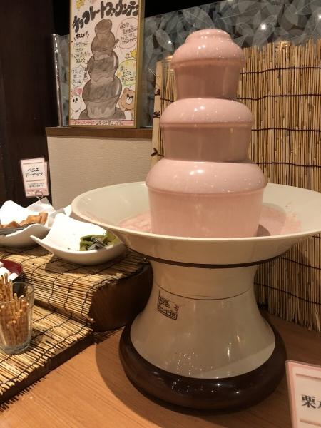 旬菜食健 ひな野 加古川店 (9)