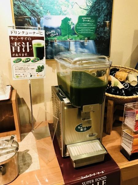旬菜食健 ひな野 加古川店 (33)