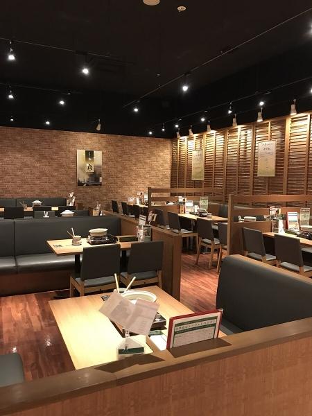 旬菜食健 ひな野 加古川店 (35)