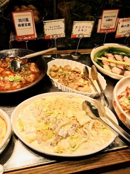 旬菜食健 ひな野 加古川店 (28)-2