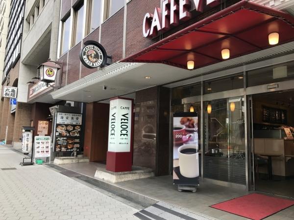 海家食堂 谷町店 (5)