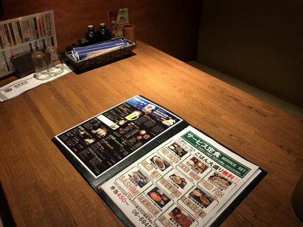 海家食堂 谷町店 (16)