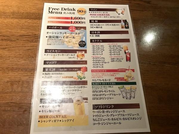 海家食堂 谷町店 (24)