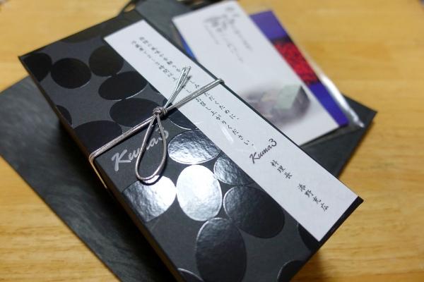 銀座くろまめへしれけーき Kuma3(クマサン) (3)