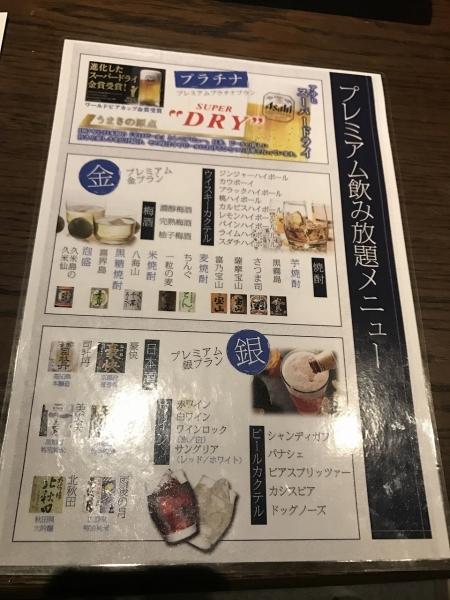 かに割烹 東郷 (45)