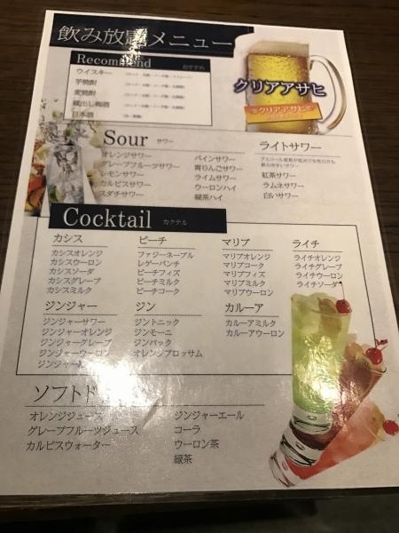 かに割烹 東郷 (46)