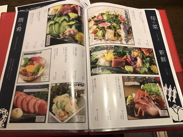 かに割烹 東郷 (48)