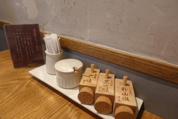 十割蕎麦 玄盛 (3)