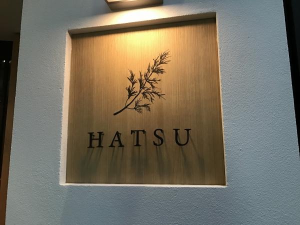 HATSU (4)