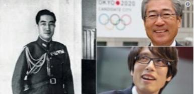 20190218皇族竹田家731部隊参謀3代