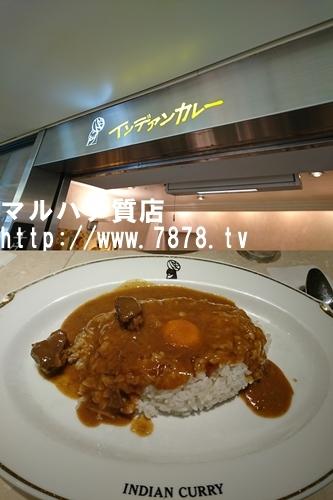 大阪 インディアンカレー 201902