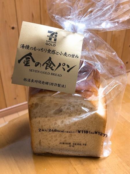 2019-02-16 金の食パン