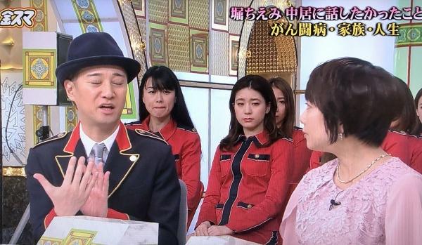 2019-02-22 堀ちえみ1