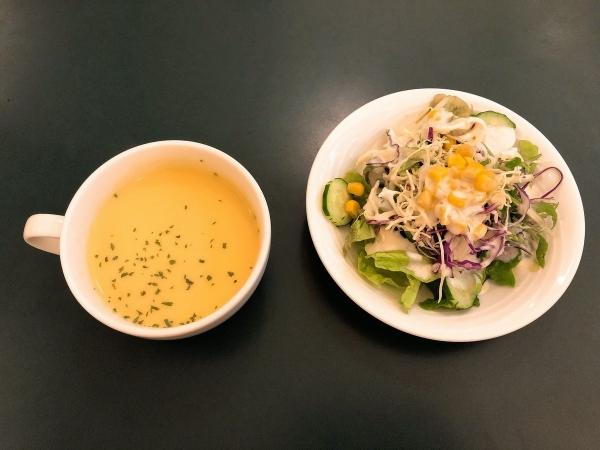 2019-02-14 サラダとスープ