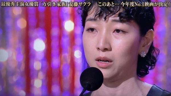 2019-03-01 主演女優賞安藤サクラ