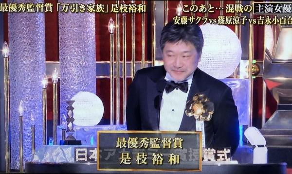 2019-03-01 監督賞は是枝裕和監督