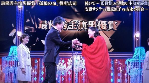2019-03-01 主演男優賞役所広司