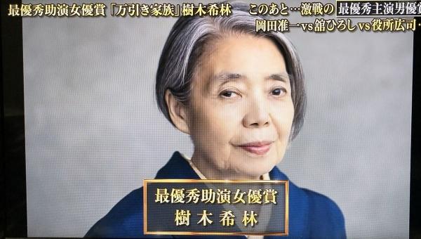 2019-03-01 助演女優賞